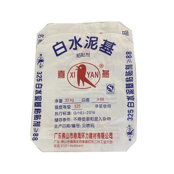 水泥编织袋