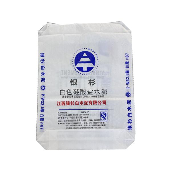 白水泥编织袋