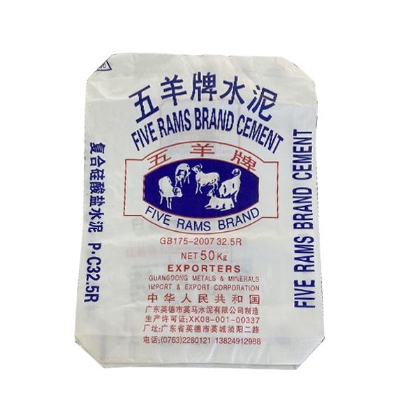 江苏五羊牌水泥编织袋