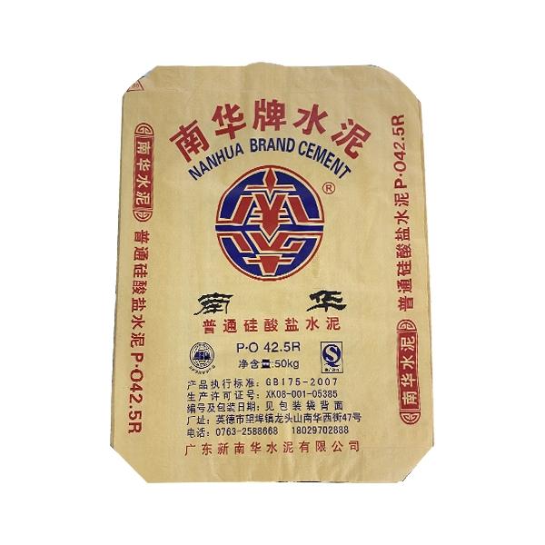 普通硅酸盐水泥纸袋