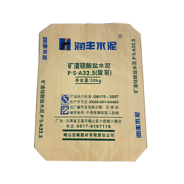 矿渣硅酸盐水泥纸袋
