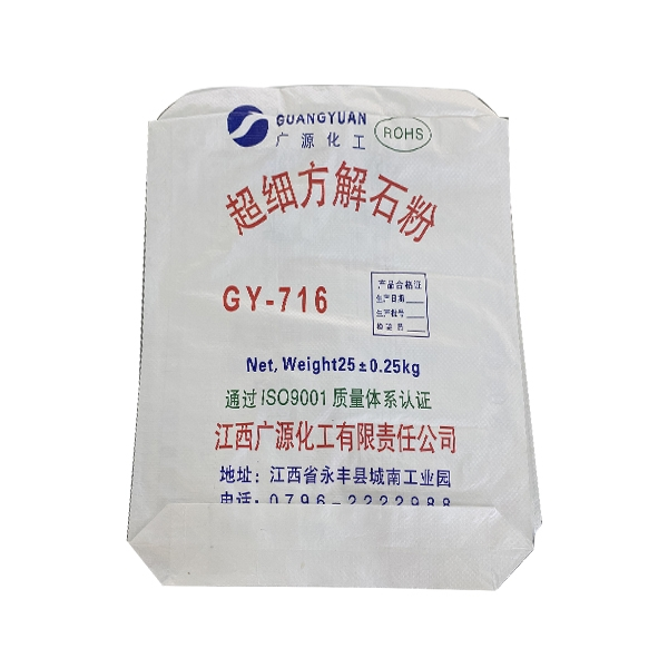 广东盈通编织袋